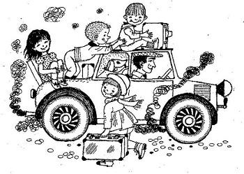 Наша машина Теодор / Unser Auto Theodor