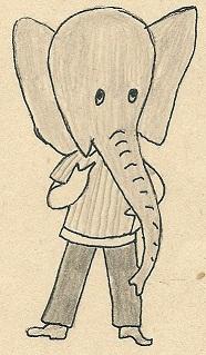 Слона тип