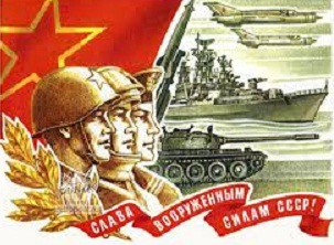 популярная открытка