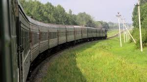 Поезда, поезда ...