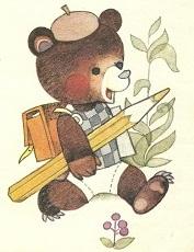 Teddy geht in die Schule