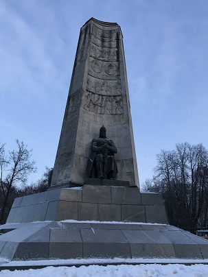 Монумент в честь 850-летия города Владимира